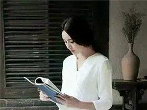书香,人生最美的安顿――写在世界读书日