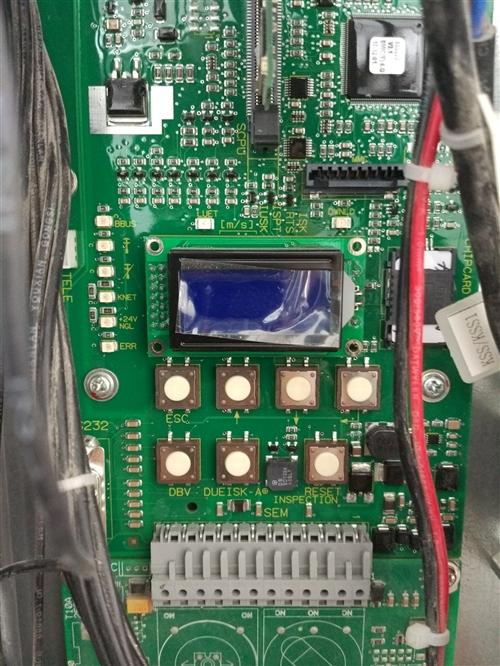 电器维修,各种家用电器上门服务。