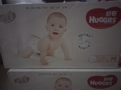 转让好奇纸尿裤两箱,铂金装m号92片一箱,买多了,孩子大了用不到了,价格可以议