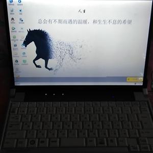 富士通笔记本电脑,长20厘米,宽28厘米,富士通笔记本电脑。(带充电器,鼠标,鼠标垫儿)