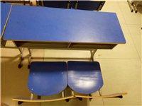 1.二手课桌椅出售,9成新,双人桌,一张桌子,两把椅子100元/套,适合放在家中孩子做作业。 2....
