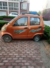 橙色电动车