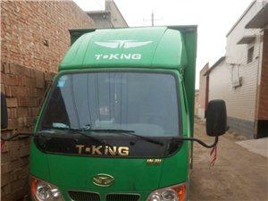 带活出售3.5米货车