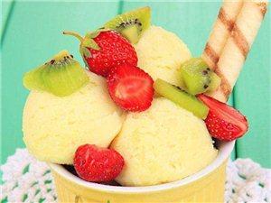 冰淇淋批发零售收学员15936225596