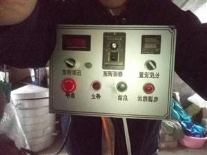 低价出售九成新成套自动蒸馍机,电话15162096776