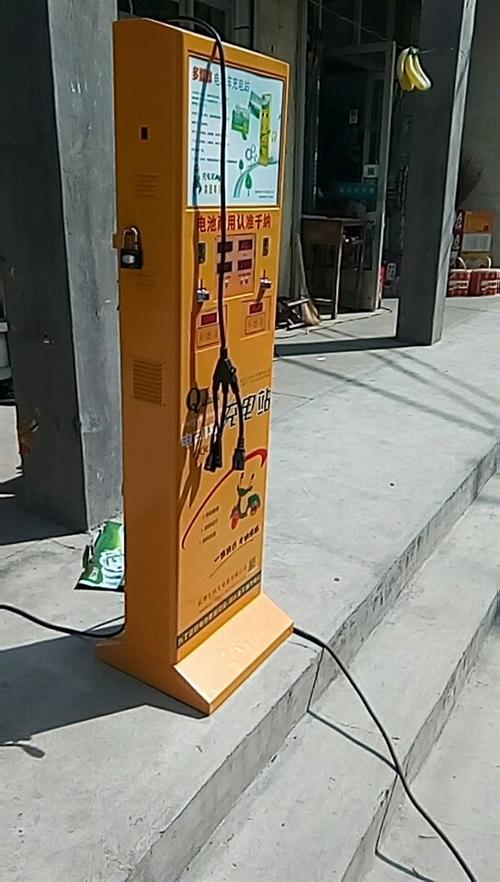 因店面搬迁,转让电动车充电桩,成色95成新,年前刚买的,充电效果很好,两个月就能回本。现忍痛转让