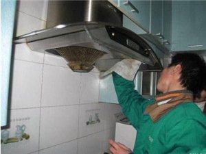 專業清洗油煙機
