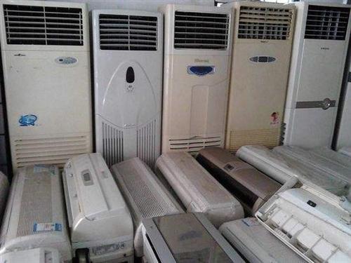 本公司回收各種品牌空調和出售二手空調,并承接空調維修,空調移機,空調加液,空調清洗保養。聯系電話18...