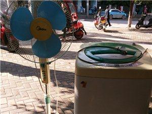 出售海尔全自动洗衣机和美的风扇各一台,八成新,很少使用过的,现在搬家不用了。还有保修