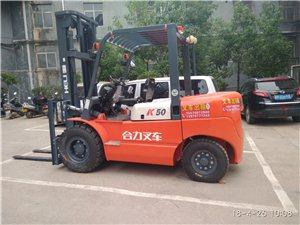 全新合力5吨4m高叉车出租