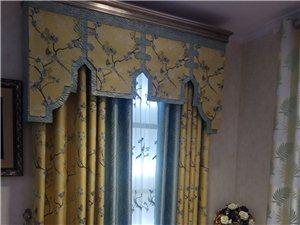 定制窗帘、免费清洗13561541412