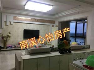 江景房来了!康安江城3室2厅2卫81.8万元