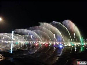 合江音乐喷泉广场,合江人休闲运动的好地方!