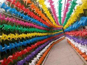 首屆隋唐風車節在瓦崗寨景區舉行,五一走起!