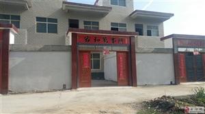 澳门威尼斯人游戏注册县东关医院出售新建欧式住房