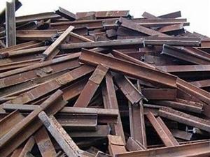 回收废铁废钢,各种建筑废料,废旧机器,边料,童叟无欺!17862593869 老王