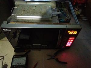 最新注册送体验金网址燃气灶 油烟机 热水器专修
