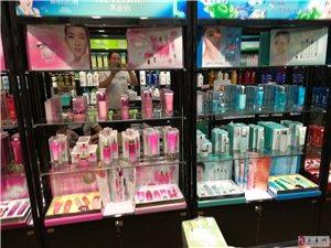 823东路诗意美妆化妆品店,全部商品低价出售,(房租高生意差,经营困难),清仓处理了