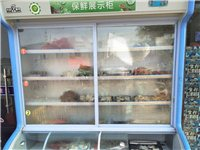 本人要到外地发展现有九成新点菜柜出售电话18036925013微信zhizaizhongguo