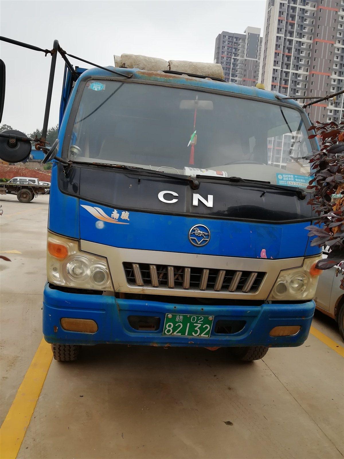 南駿4102自卸車