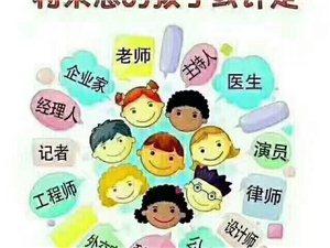 金口才主持表演语言艺术培养中心