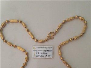 在中国黄金买的,万足金,当时买成5400,买来一直没怎么戴,质量是绝对不会有问题的,发票也还在,现在...