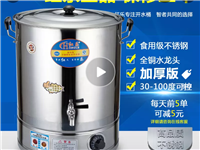 电烧水锅一个,才买来用过一次,离开优德88金殿不要了,低价处理。100元,要的速度。13-6-3-9/0-9...
