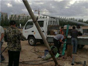 阿鲁科尔沁旗潓鸿工程机械有限公司