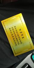 金沙国际娱乐官网长期高价回收黄金铂金钻戒,名表名包手机,按揭车回收!诚信第一,非诚勿扰,可上门回收