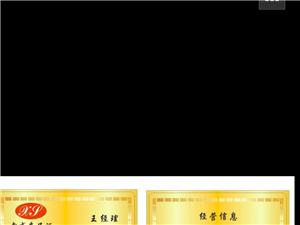 高价长期高价回收 ?黄金, 铂金, 钯金, k金,钻戒名包高档手表,苹果手机《汽车典当业务》联系电话...