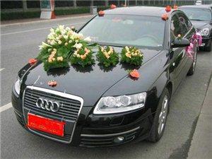 专业婚车接亲