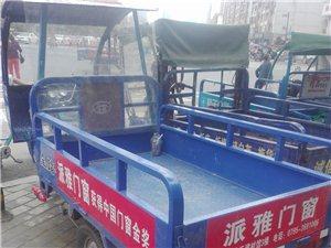 三輪車搬家拖貨裝卸貨車打墻拆店面