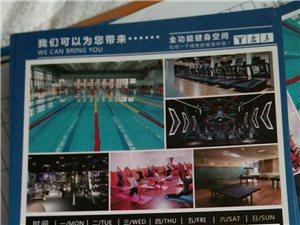澳门大小点网站游泳健身俱乐部五月邀请您来免费参观体验,各种器械,操类,舞蹈类,球类供您选择,想加入我们的体验队