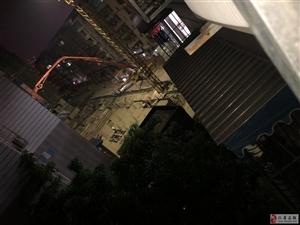 中城国际修房半夜深更施工