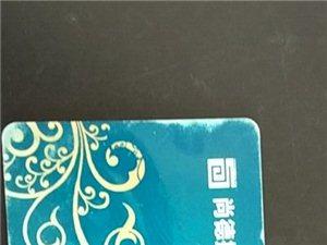 健身卡义务商贸城尚德,一年卡,无转卡费,什么时候去玩什么时候开始算时间。