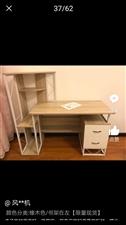 因空间有限,出售电脑桌一个,价格电话联系,非诚勿扰。