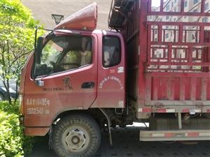 5.2米货车转让