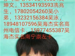 消息真实有效,有在深圳老乡帮手留意下,走失本人表弟,正在刚才有一位女士打电话来说在福永地铁站,立新水