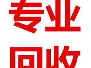 回收广东一年以上微 信 号,有出请加微513231683
