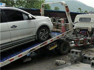 宝骏560自动挡7个月变速箱坏