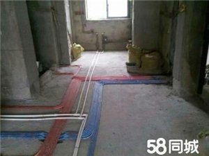專業承接裝修,粉刷,修補,防水改電