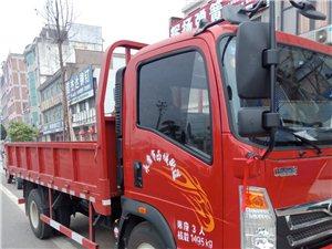 自带4米2轻卡自卸车找厂货运