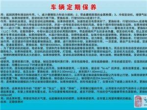 望都县途虎汽车工匠坊为有车族提供技术咨询服务