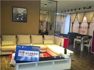 左右沙发,全新库存低价清仓,进价的三折