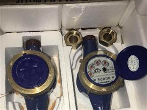 工地留存一批全新水表,质量好,价格优惠,有意者可联系白经理130-1216-8212