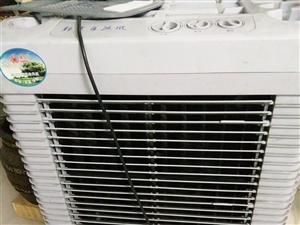 9成新冷风机出售