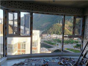 锦鸣高端系统门窗