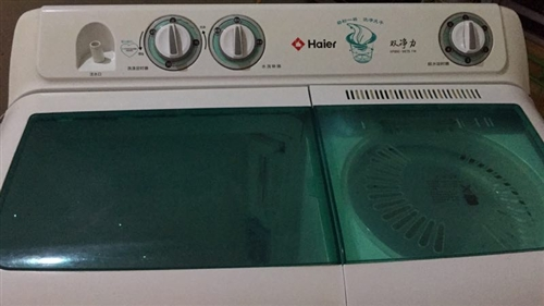 95新,海尔洗衣机