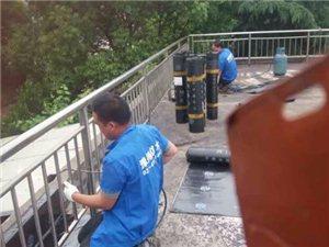 專修樓房漏水,承接防水大小工程