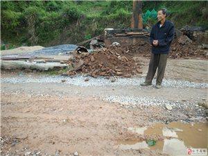 彭家村老百姓和村干部共同堵路
